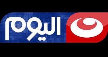 تردد قناة ''النهار اليوم'' الناقلة لمباريات كأس مصر