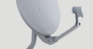 45cm-Offset-Satellite-Dish-Antenna-YH45KU-IV-.jpg (360×380)