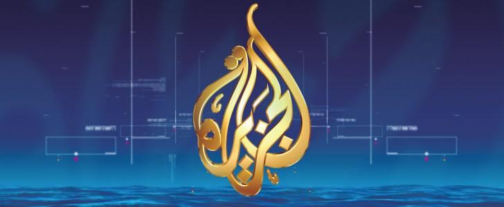 تردد قناة الجزيرة الاخبارية aljazera الجديد 2016 على نايل سات وعرب سات