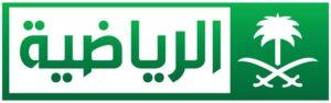 قناة-السعودية-الرياضية
