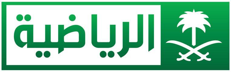 تردد قناة '' السعودية الرياضية'' ,, ترددات قنوات السعودية الرياضية الرياضية 1 والقناة الرياضية الثانية 2