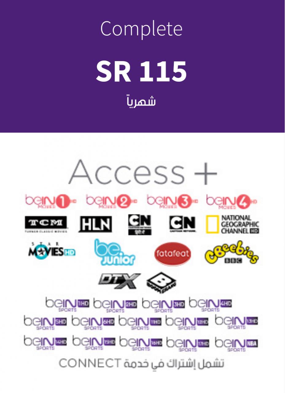 اسعار بين سبورت فى السعودية 2018 أسعار الباقات الرياضية والترفيهية الأجهزة فى المملكة