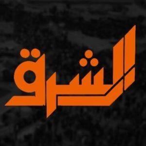 تردد قناة الشرق 2016 الجديد على النايل سات الناقلة لبرنامج مع معتز مطر