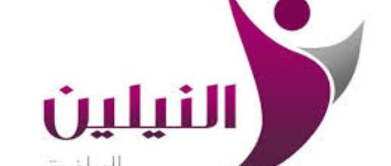 تردد قناة النيلين الرياضية Neelain sports 2016 على نايل سات وبدر سات
