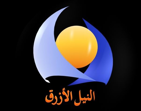 تردد قناة النيل الأزرق Blue Nile Channel 2016/2017 على النايل سات وبدر سات