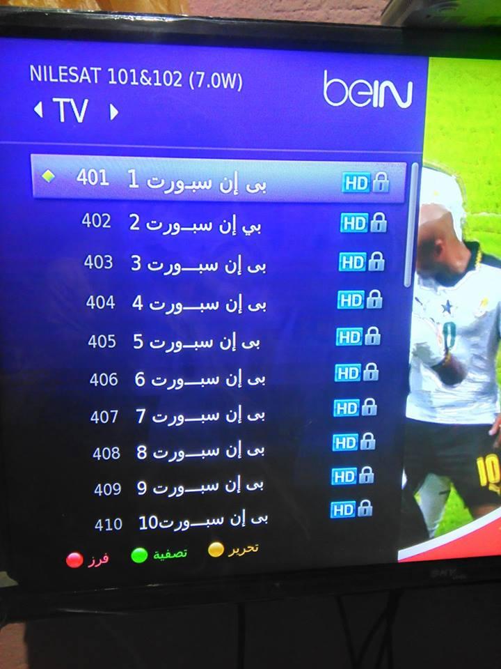 ملف قنوات عربى لجهاز bein sport بى ان سبورت لشهر 1 - 2017 عربى نايل سات