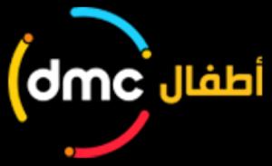 تردد باقة قنوات  DMC دى ام سى HD على النايل سات 2018