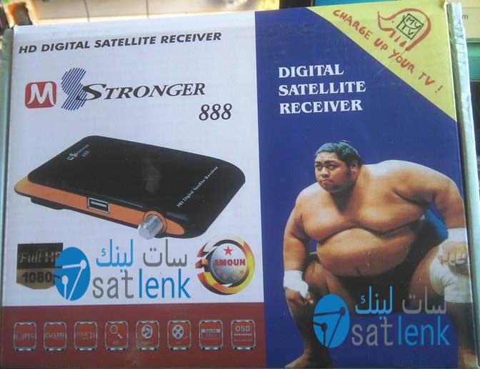 ملف قنوات عربى لجهاز سترونجر 888 مينىstronger 888 HD