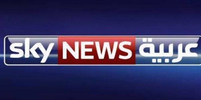 تردد قناة Sky News Arabia الأخبار العالمية سكاي نيوز عربية 2018