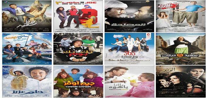 تردد قناة أهالينا Ahalena للأفلام العربي علي النايل سات 2018
