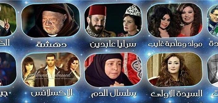 تردد قناة  فاميلي دراما للمسلسلات العربية علي نايل سات 2018