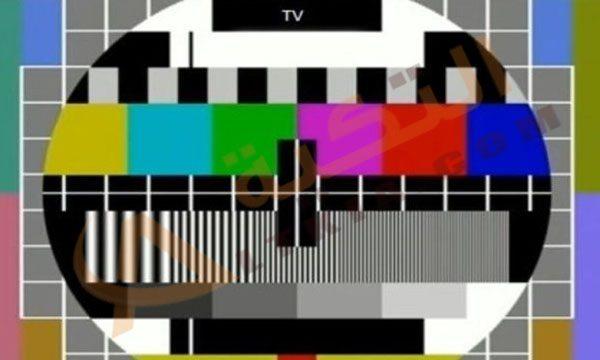 نردد قناة فاميلى هندى  family hindi جديد نايل سات 2018
