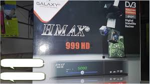 ملف قنوات عربى حديث جدا HMAX 999 HD فلاشة خلفى الاسود شهر1- 2018