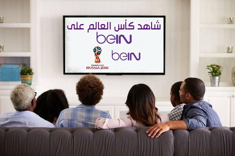 أسعار اشتراك باقة كأس العالم قنوات Bein Sports في مصر والسعودية