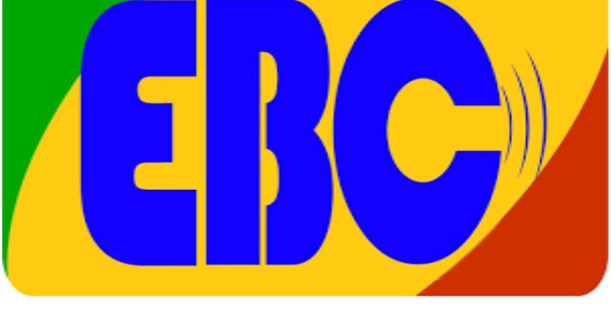 تردد قناة EBC الأثيوبية الجديد على النايل سات الناقلة لمباريات دورى ابطال اوربا بالمجان