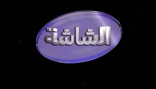 تردد قناة الشاشة سينما 2018  El Shasha Cinema على النايل سات