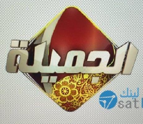 تردد قناة الجميلة 2019 aljameala - tv  جديد نايل سات