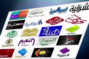 تردد القنوات العراقية Iraq Tv على النايل سات 2020
