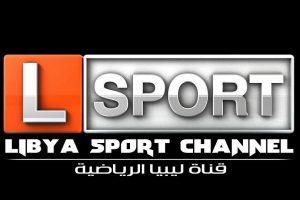 تردد قناة ليبيا سبورت 2 ''Libyia Sport 2 '' على النايل سات جديد 2020