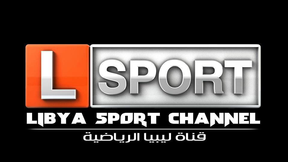 تردد قناة ليبيا سبورت