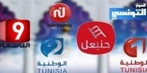 القنوات التونسية