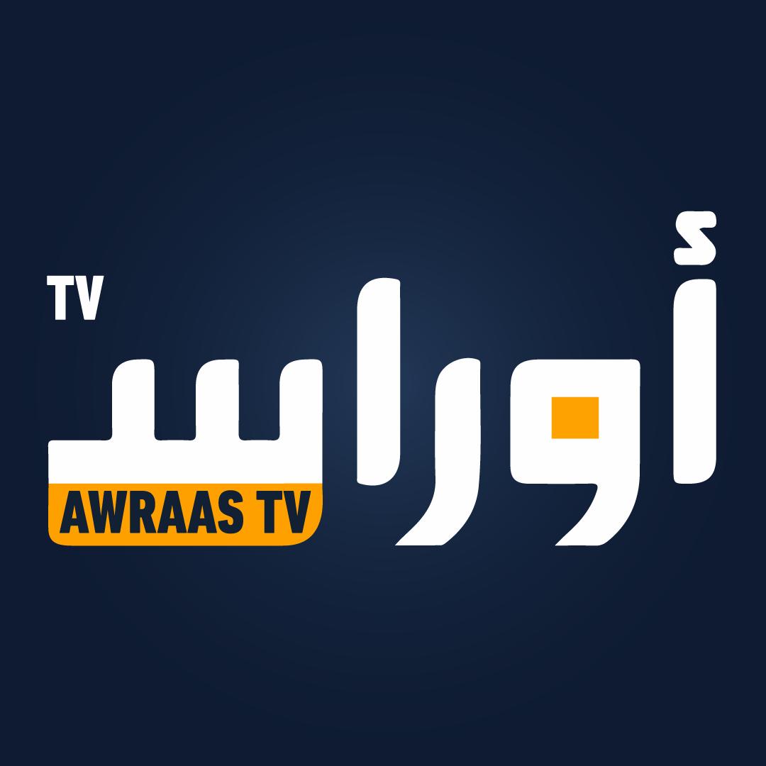 تردد قناة أوراس الفضائيةAwraas TV