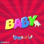 تردد قناة BABY بيبى اطفال جديد 2021 نايل سات