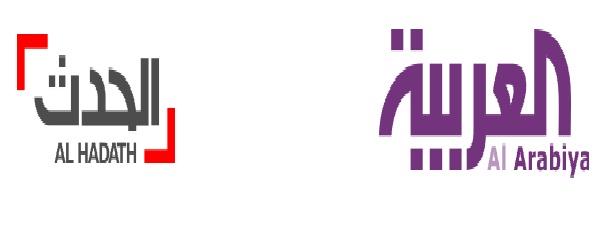 ترددات قناة العربية وترددات قناة العربية الحدث على جميع الاقمار
