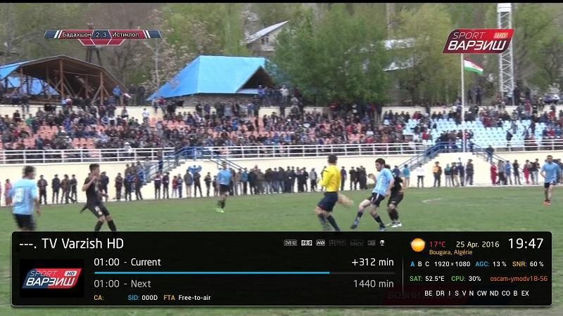 أفضل قمر رياضي لمشاهدة بطولات كرة القدم