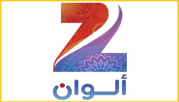تردد قناة زى الوان Zee alwan علي النايل سات الجديد 2016