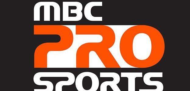 تردد قناة إم بي سي برو سبورت 2017 MBC PRO SPORT