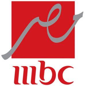 تردد قناة ام بي سي مصر ''2-1 '' MBC Masr على نايل سات 2016