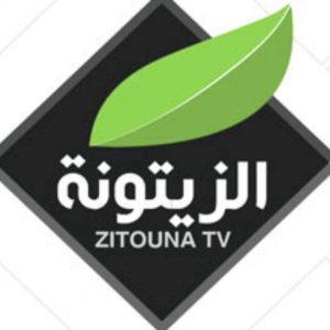 تردد قناة الزيتونة هداية Zitouna Hedaya TV الجديد 2016 على النايل سات