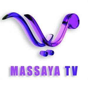 تردد قناة مسايا Massaya TV الجديد 2016 على قمر النايل .. قناة الأفراح والمناسبات