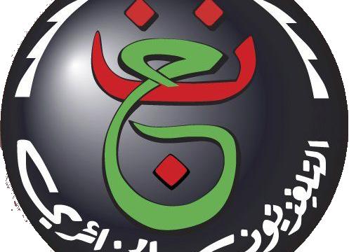 تردد قناة الجزائرية الأرضية لتشغيل ومشاهدة امم افريقيا الجابون 2017