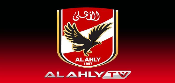 تردد قناة الأهلي 2017 علي النايل سات ''al ahly tv''