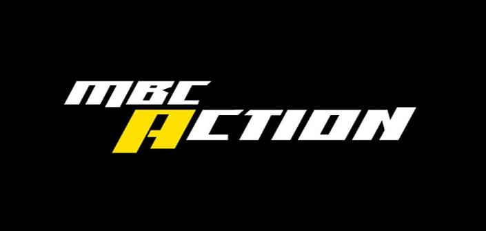 تردد قناة إم بي سي أكشن MBC Action الجديد على عرب بدر سات ونايل سات 2018