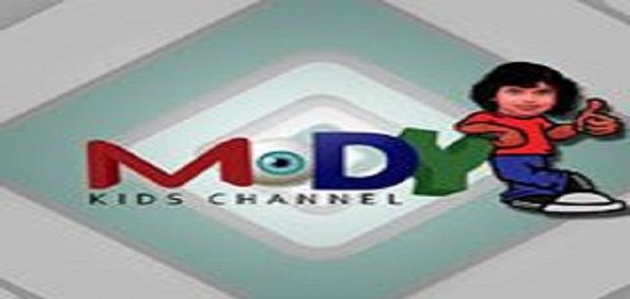تردد قتاة مودي كيدز لأفلام الكرتون mody Kids علي النايل سات 2017