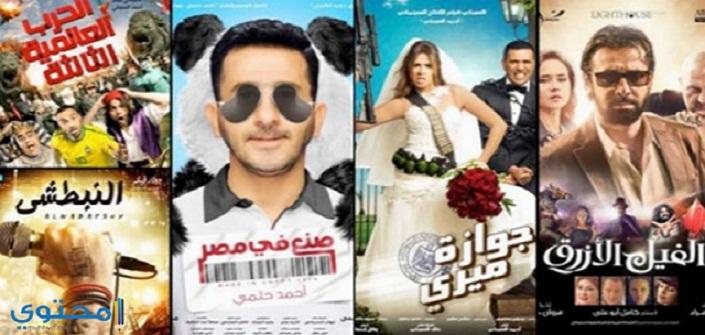 """تردد قناة دي سينما  """"D Cinema"""" الأفلام العربي علي النايل سات 2018"""