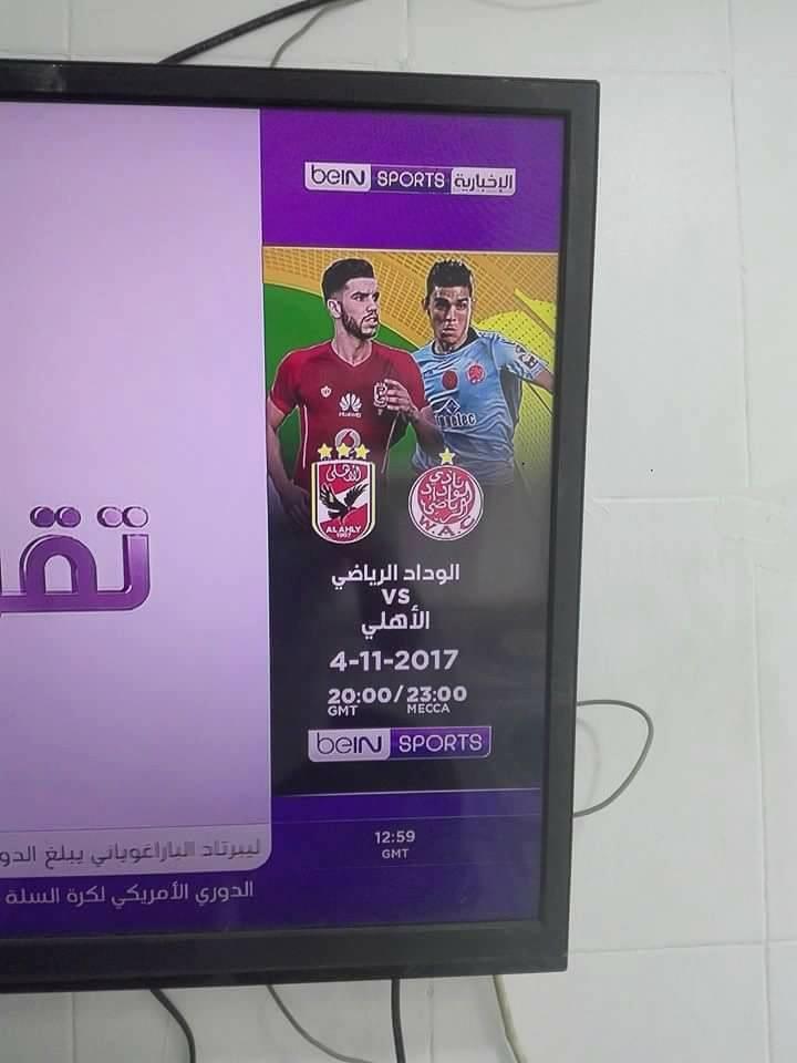 تردد قناة بين سبورت  beIN SPORTS المفتوحة الناقلة لمباراة الاهلى والوداد المغربى