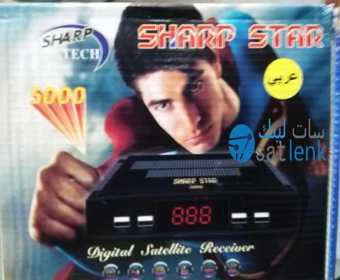 أحدث ملف قنوات عربى لجهاز sharp star 5000 بمناسبة 2018 ويصلح كذالك لسبع انواع اخرى