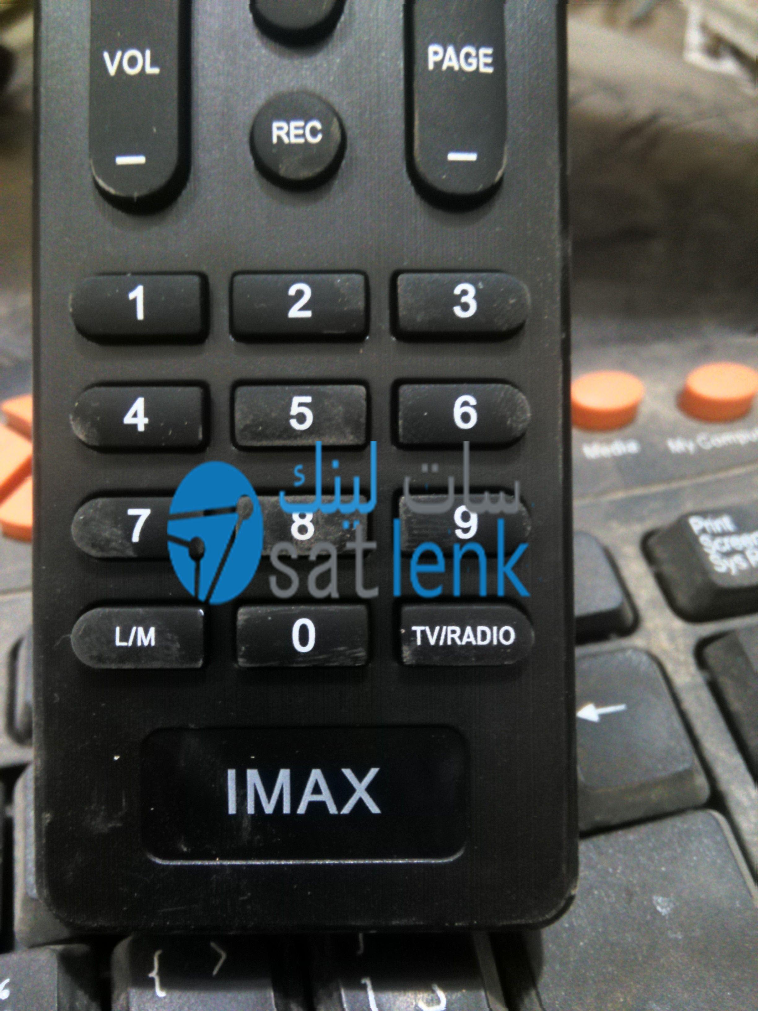 بديل ريموت أفاتار avatar 999+usb
