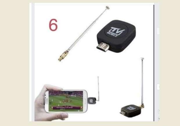 طريقة استقبال البث الأرضي الرقمي في مصر بجهاز Dvb t2 وسعر الجهاز ومناطق بيعه