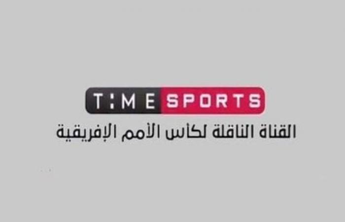 تردد قناة تايم سبورت TIME SPORTS الجديد 2019 علي النايل سات