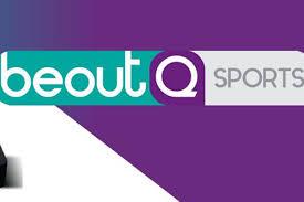 """قنوات بى أوت كيو BeoutQ Sports تغادر ''عرب سات'' وتتعاقد مع قمر """"يوتل سات 8″"""