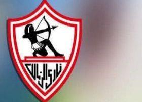 تردد قناة الزمالك zamalek.tv 2019 على نايل سات