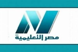 تردد قناة مدرستنا وقناة التعليم الفنى educ2 جديد النايل سات 2021