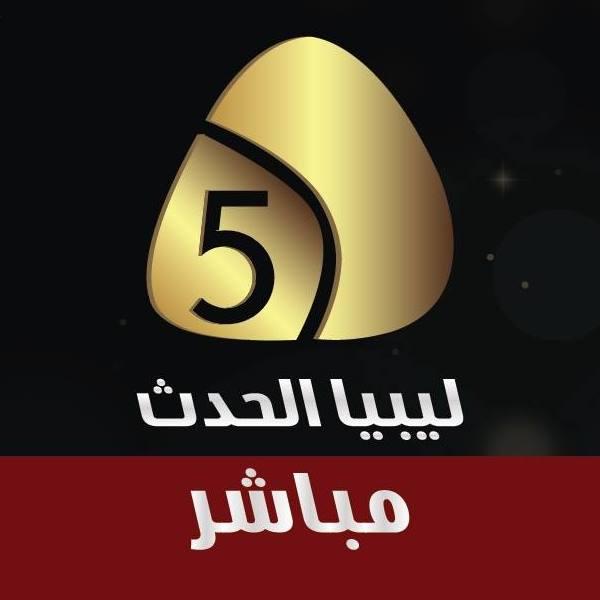 تردد تردد قناة ليبيا الحدث