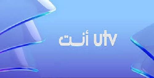 تردد قناة UTV Iraq انت العراقية على نايل سات 2020