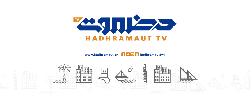تردد قناة حضرموت Hadhramaut TV
